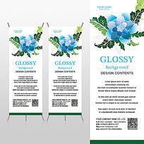 简洁清新时尚蓝色花朵工艺礼品x展架背景psd模板