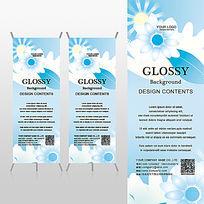 蓝色亮丽花卉儿童服饰X展架背景psd模板