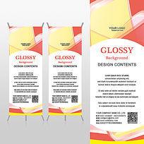 亮丽黄红色时尚商务科技x展架背景psd模板