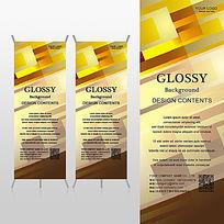 绚丽黄色方块商务科技电信X展架背景psd模板