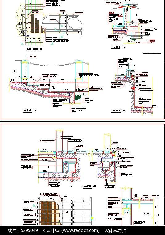 游泳池 设计施工图