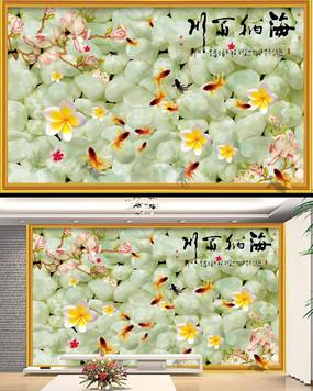 3d玉雕中国风背景墙