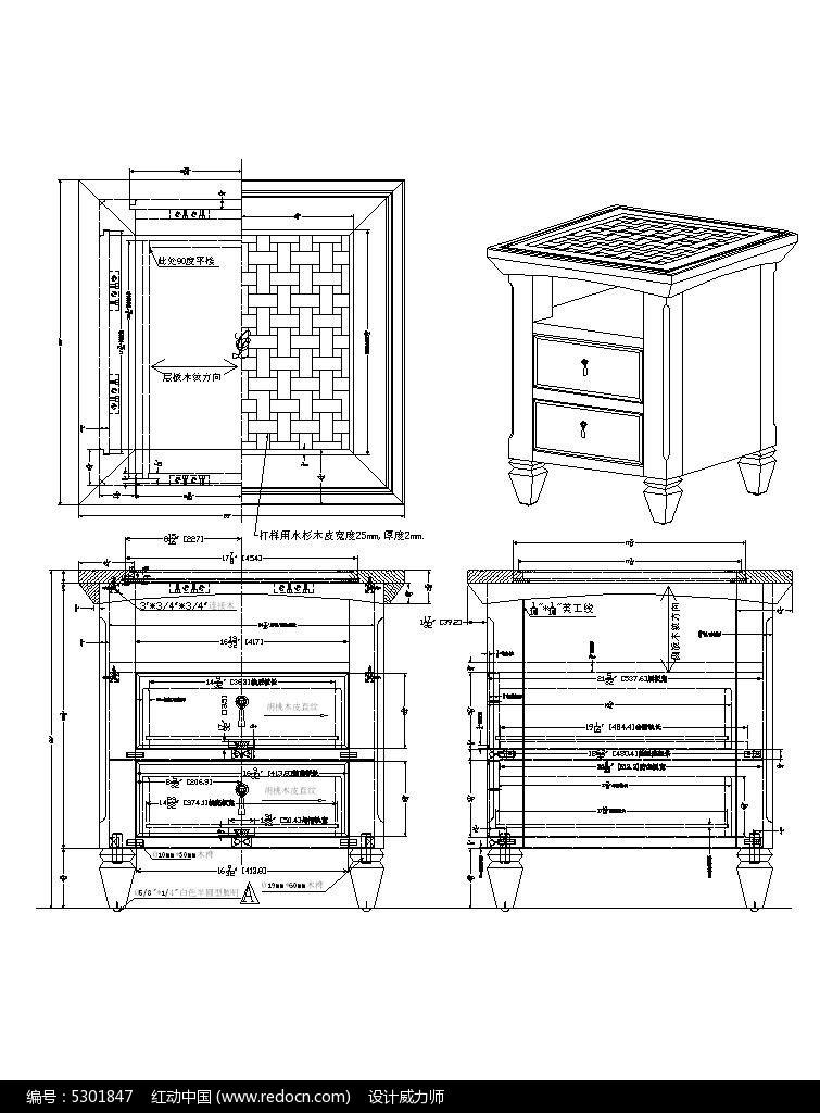 带素材床头柜CAD抽屉cadgetpoint图片