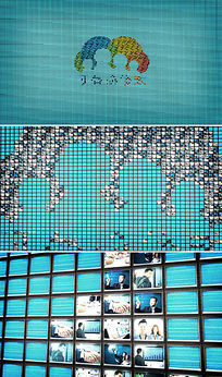 电视墙汇聚logo展示ae模板