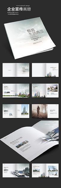 简约时尚淡雅楼书房地产画册版式设计