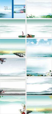 廉政中国风企业画册