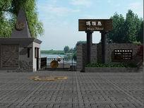 玛雅风格旅游区门头3d模型下载