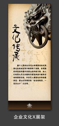 企业文化大气中国风展板X展架