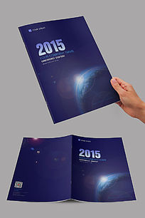 闪光地球科技画册封面