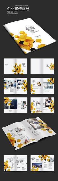 时尚立体色块企业画册版式设计