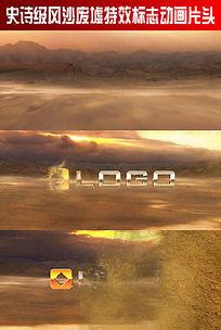 史诗级风沙废墟特效标志动画片头