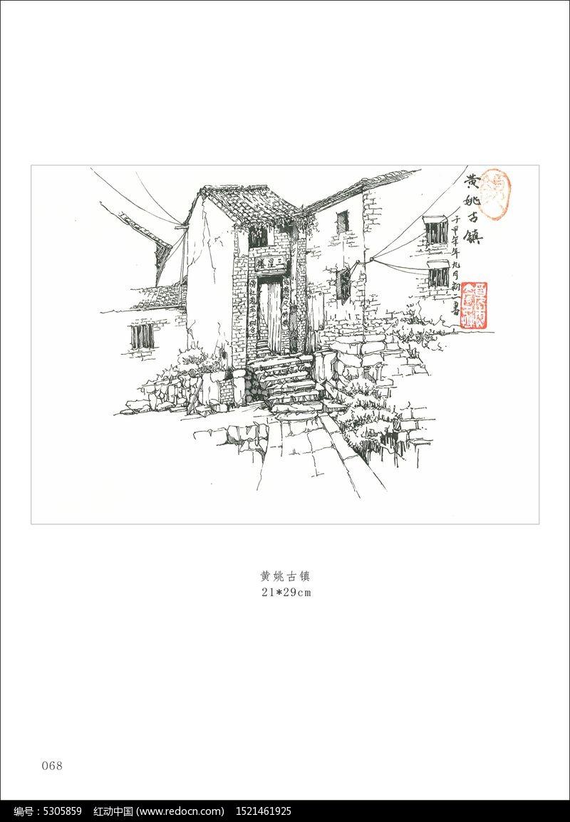 手绘黄姚古镇图片