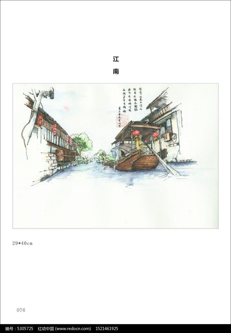 手绘江南周庄图片