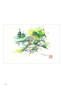 手绘景观小桥