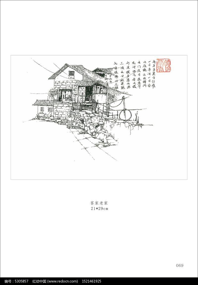 风景 建筑手绘插画