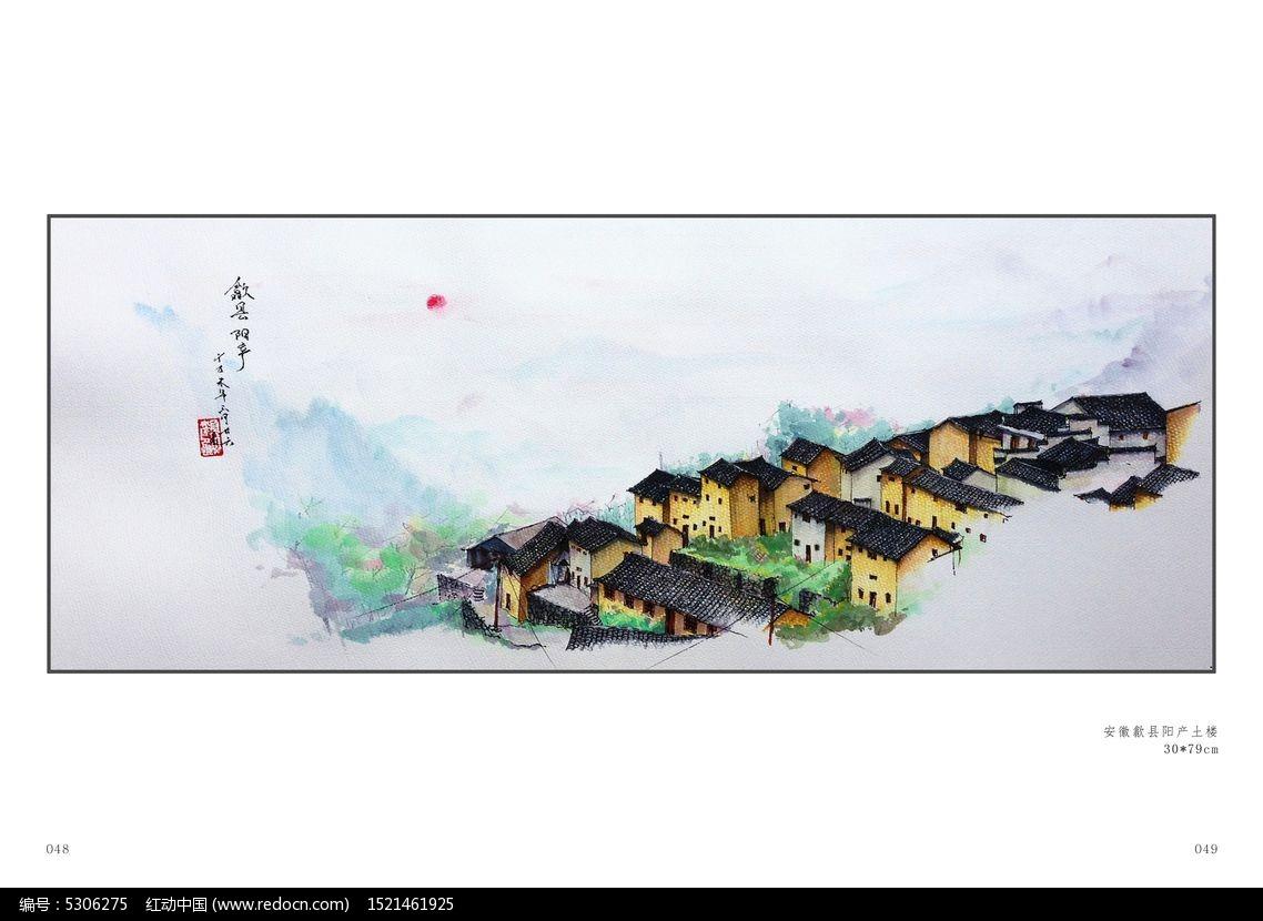 手绘阳产土楼图片