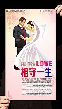 浪漫求婚基础海报_浪漫求婚海报设计素材机械v基础图片第五版微盘图片