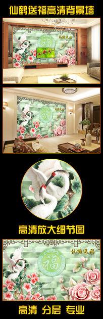 玉雕玫瑰仙鹤送福背景墙