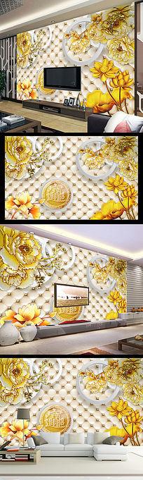 招财进宝金色彩雕牡丹荷花软包背景墙
