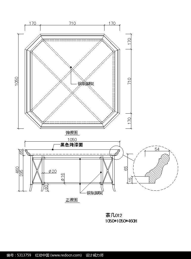 题目设计CAD字体_CAD茶几图片素材端午节手抄报素材图纸设计图片