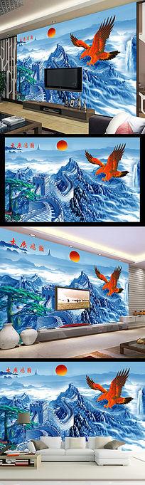 大展宏图中式客厅背景墙