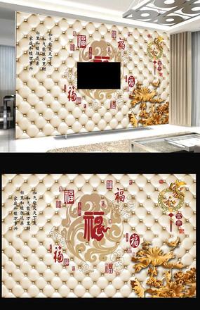 高仿3D软包家和富贵客厅电视背景墙