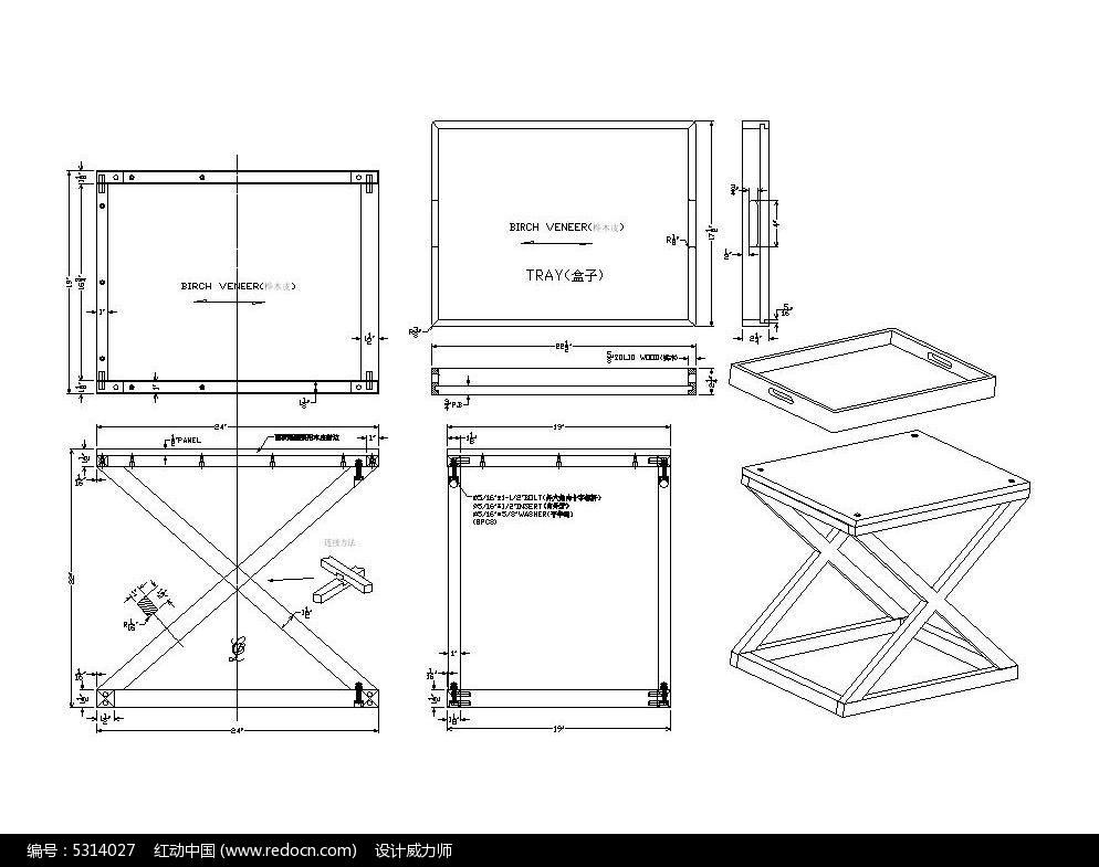 v托盘托盘端桌CAD素材ddf配线架cad面板图图片