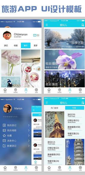 旅游APP手机界面ui设计PSD模板