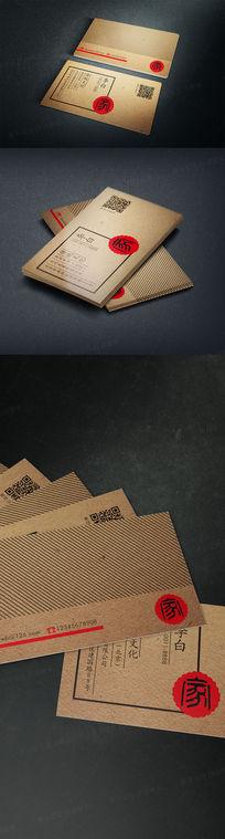 特种纸艺术家名片设计