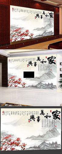 中国风水墨家和万事兴中式电视背景墙 PSD