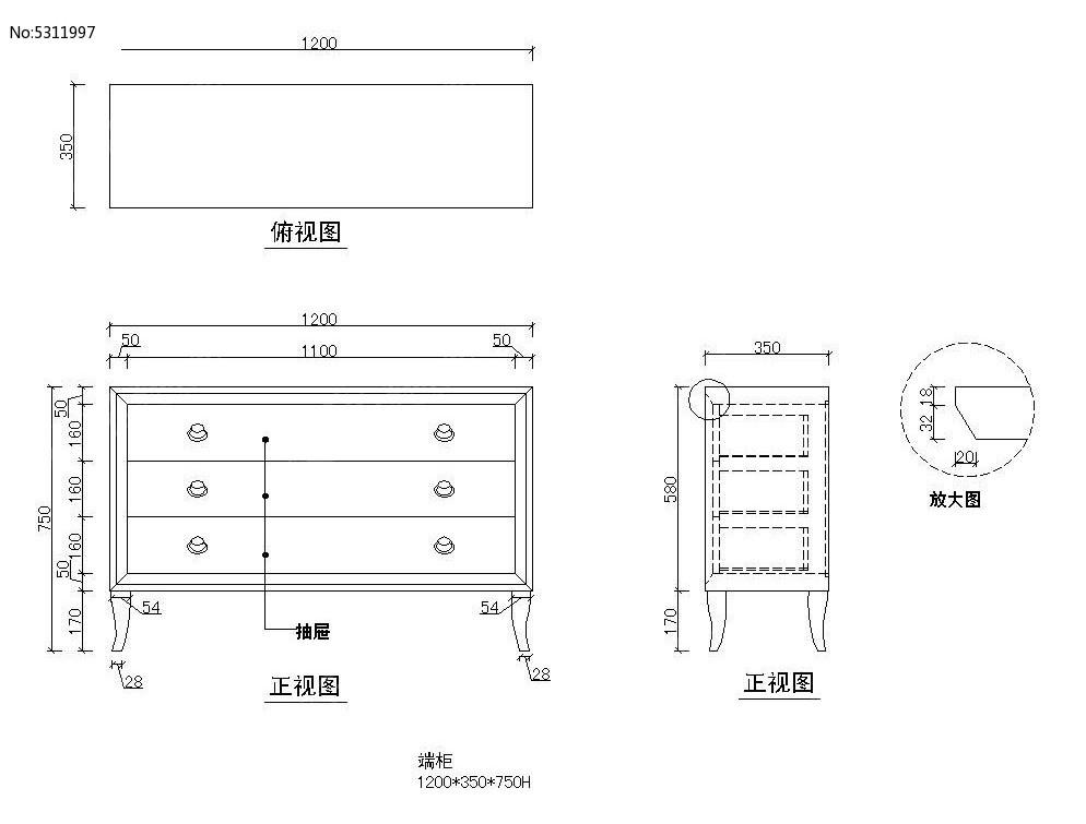 装饰柜v素材CAD素材_CAD图纸图片素材怎样修改cad尺寸图片