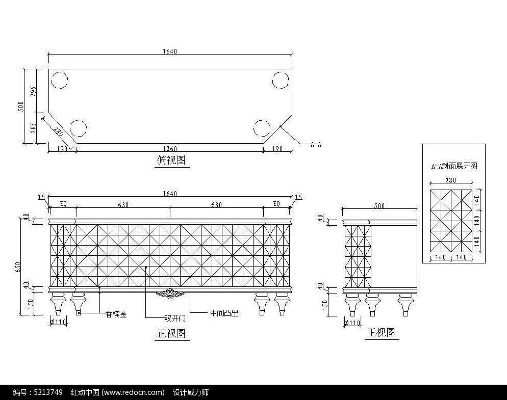 装饰柜设计cad素材dwg素材下载