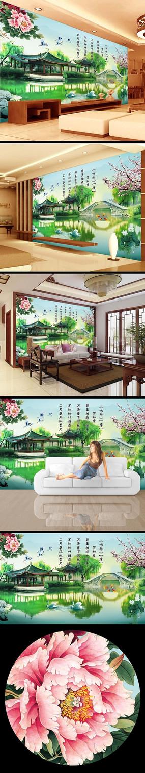 古韵江南风景画中国风背景墙
