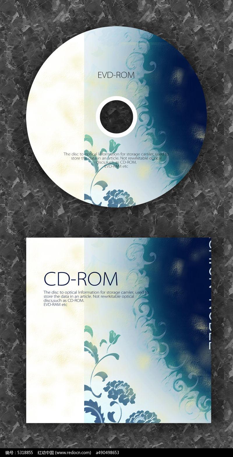 光盘 光盘包装 光盘封面