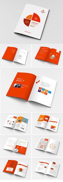 贸易画册设计