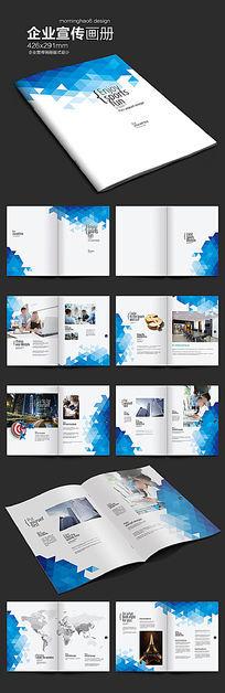 时尚蓝色色块企业画册版式设计