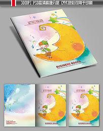 幼儿成长月亮童话水彩画册封面设计