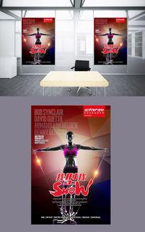 健身的美女健身房海报