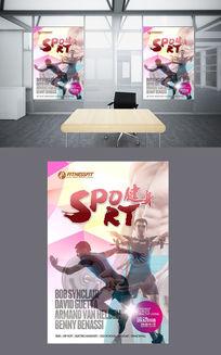肌肉男奔跑健身海报设计