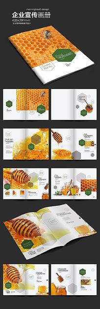 时尚蜂蜜农副产品画册版式设计图片