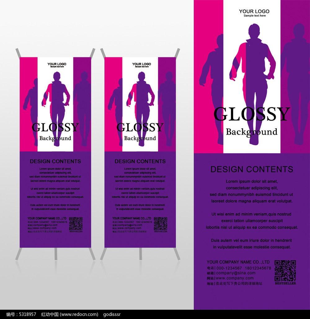 时尚模特女性服饰服装x展架背景psd模板