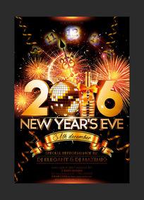 2016年新年海报设计