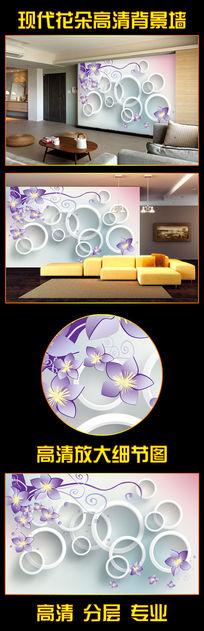 3D梦幻圈圈现代花朵