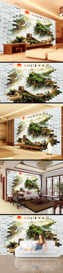 3d万里长城风景画壁画