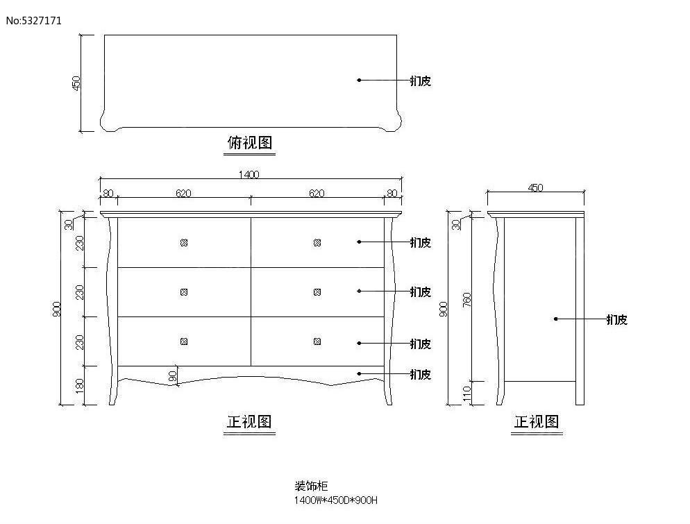 带素材装饰柜v素材cad抽屉cad标注一样不实际跟图片