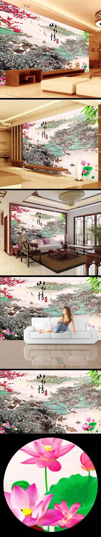 江南水乡水墨画壁画电视墙