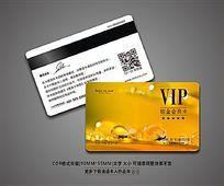 精美图案底纹VIP会员卡