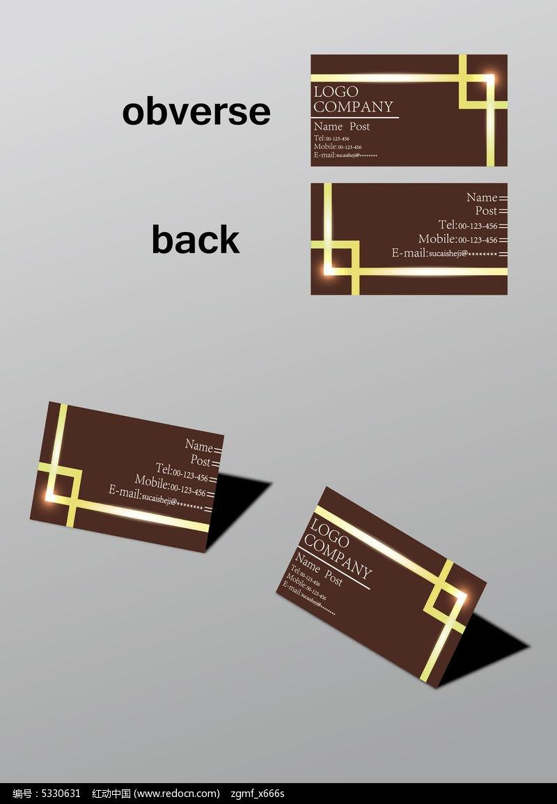 金属感线条亮光设计名片模板
