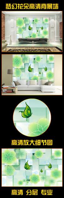 梦幻蝴蝶花朵3D背景墙