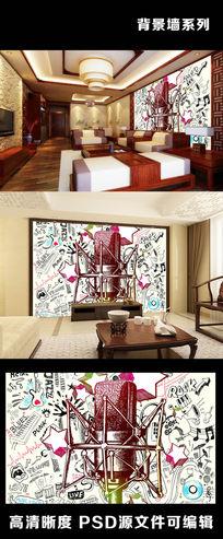 手绘卡通音乐麦克风背景墙